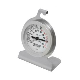Dial Fridge - Freezer Thermometer